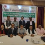 National Seminar on Ayurveda organised at Gangtok :News Report