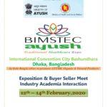 International Ayush Expo at Bangladesh