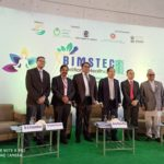 BIMSTEC Ayush Expo 2020 :Report
